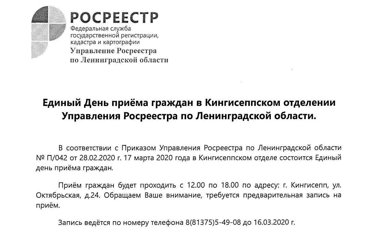 0104-20-исх_1