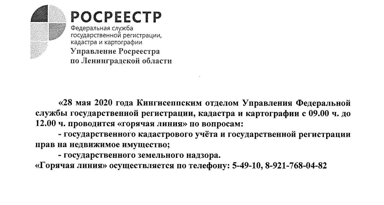 0277-20-исх_1