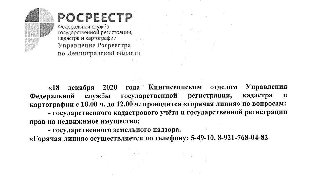 0764исх_1
