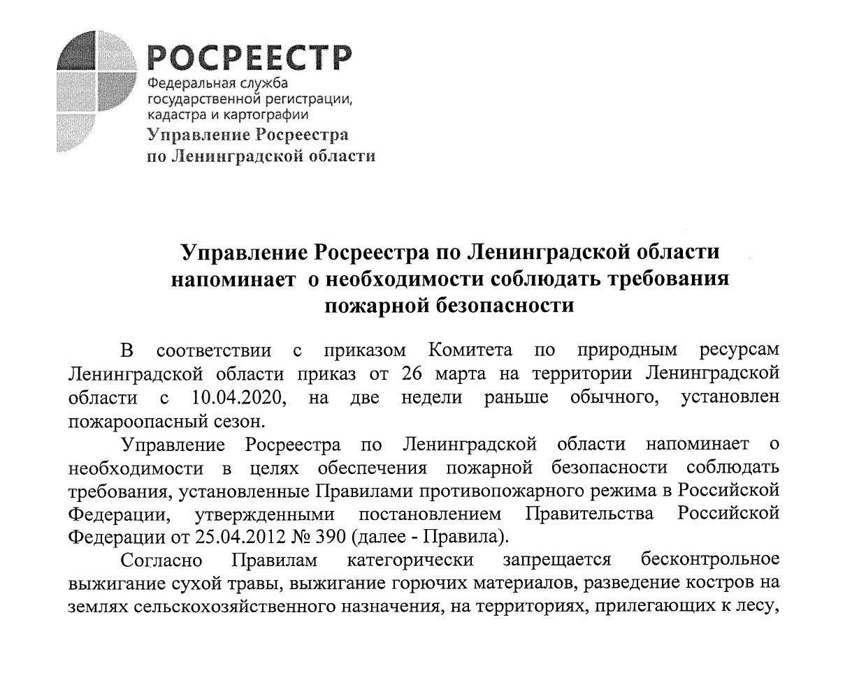 Документ (4)_1