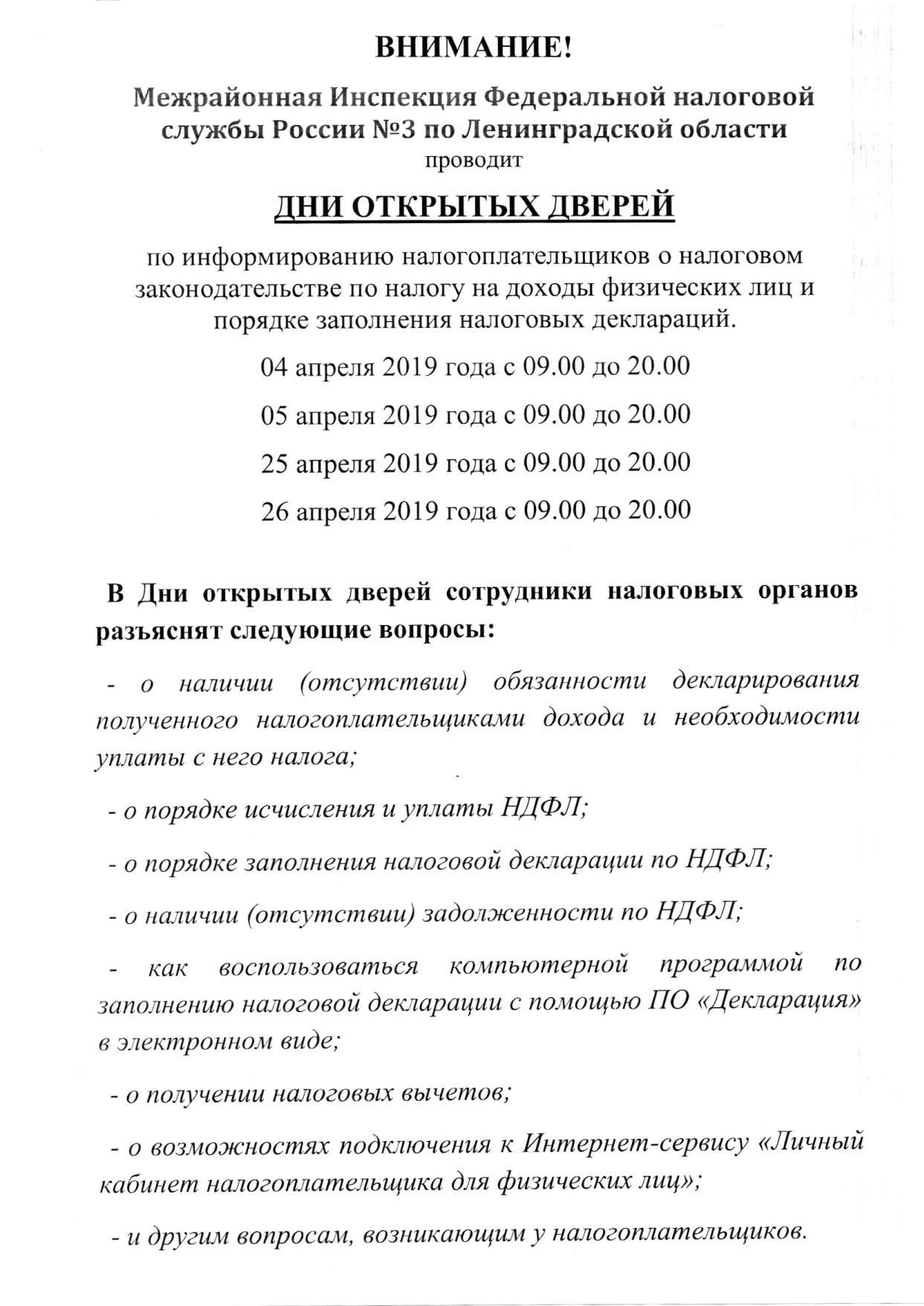 объяв_1