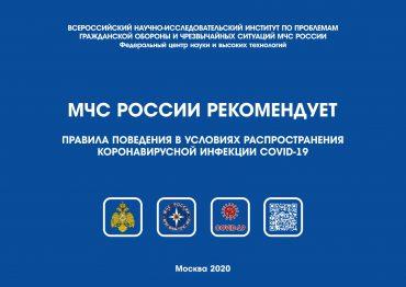 pamyatki_covid_1